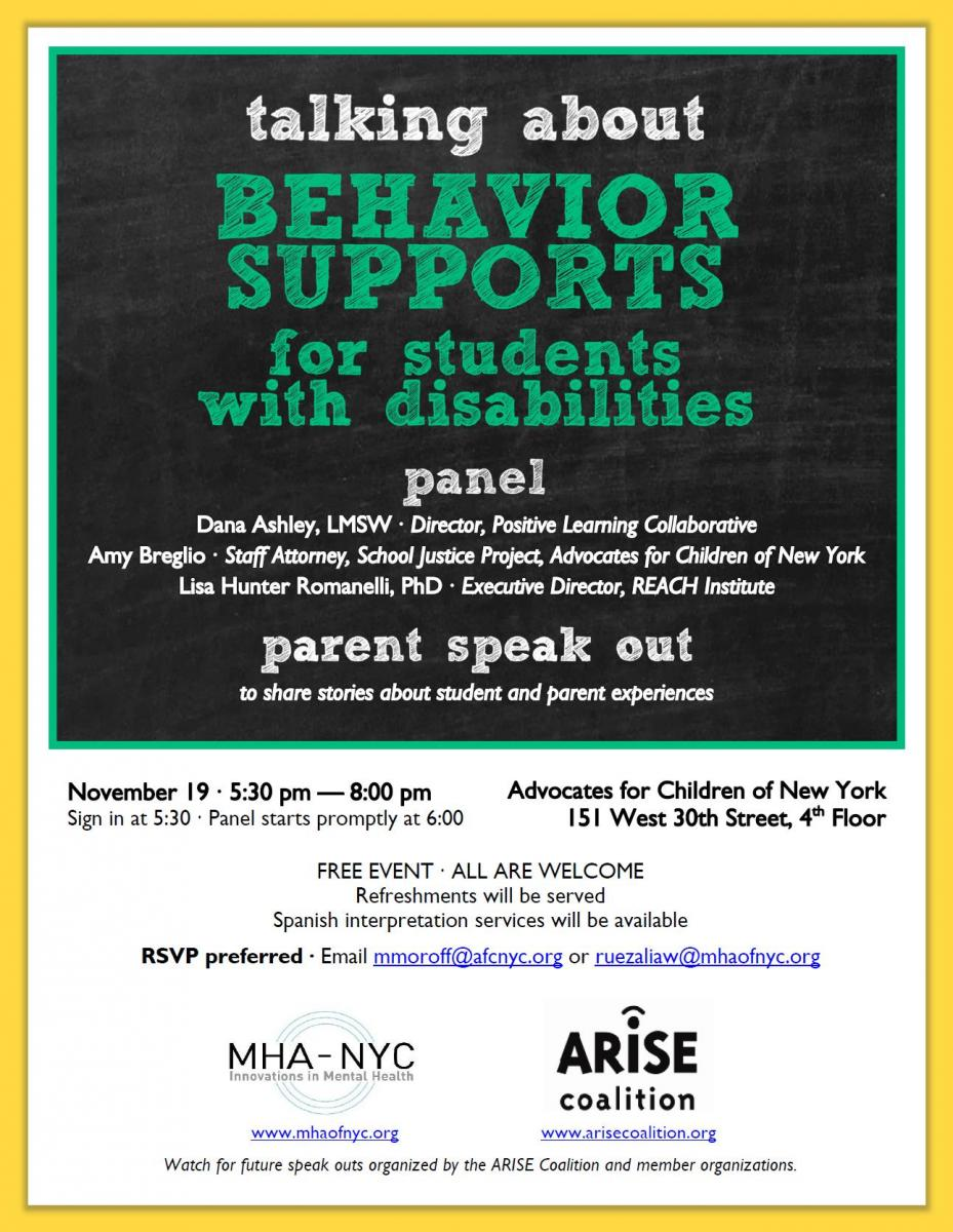 behavior support speak out flyer